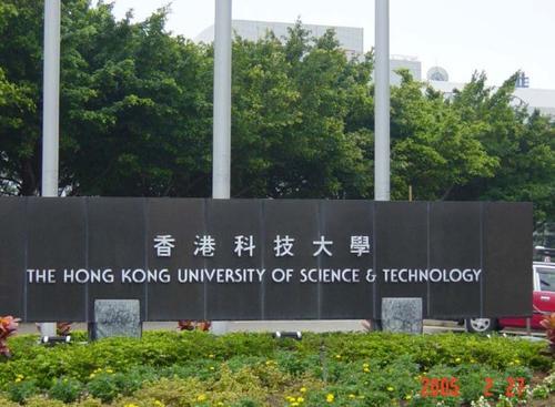 何同学香港科技大学大数据技术硕士
